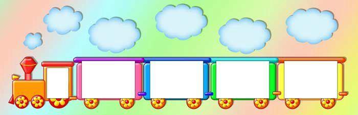 шаблоны поезда для фотографий них подойдет вариант