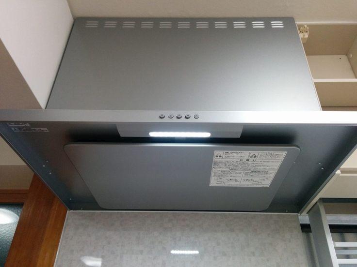 クリナップ クリンレディ スリムフラットレンジフード900mm 鋼板前幕板タイプ