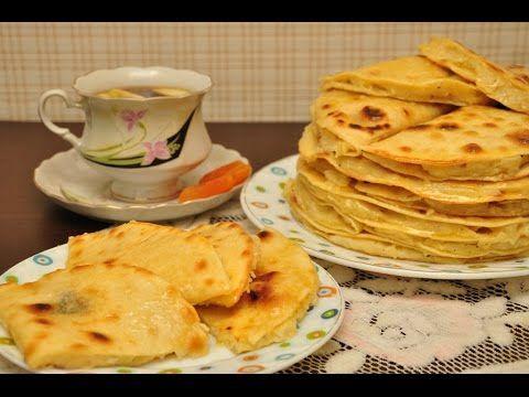 Кыстыбый. Вкусные татарские лепешечки с картофельным пюре. - YouTube