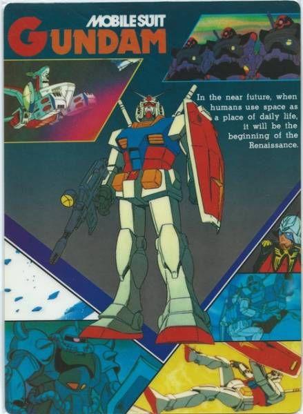 【超レア】 機動戦士ガンダム RX-78 グフ 黒い三連星 下敷き_画像1
