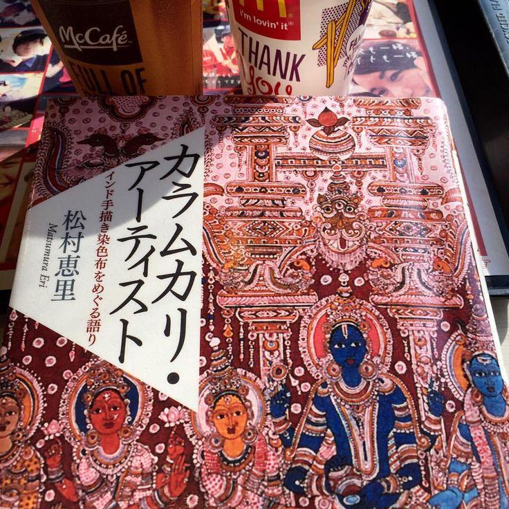 グッドモーニン!ブックカフェ。 今朝の一冊は、 「カラムカリ・アーティスト」 綿布に植物染料で「カラム」を用いて ヒンドゥーの神々やワーハナ(乗り物)、 ボーダーが描かれる。 つくり手の想いは、 アートとクラフトを揺れ動く。
