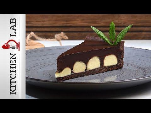Τάρτα διπλής σοκολάτας