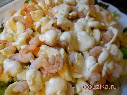 рецепт салат с креветками и бананами