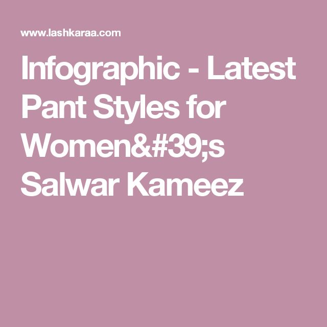 Infographic - Latest Pant Styles for Women's Salwar Kameez