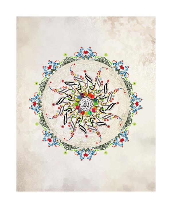 #Islamic Art - Allah