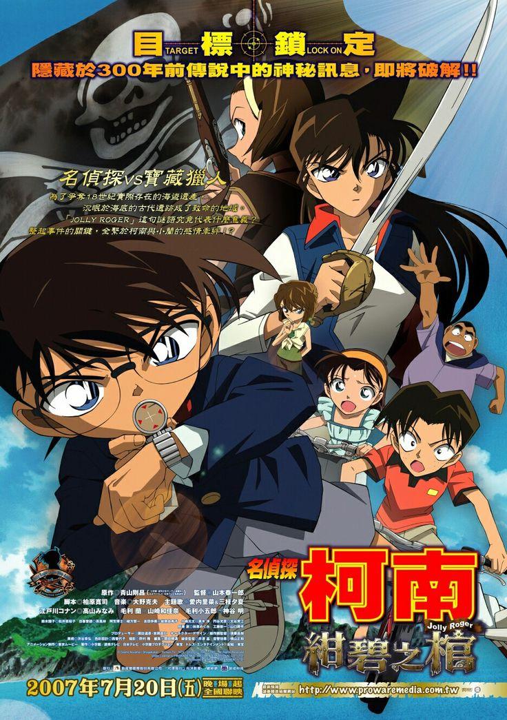 Detektiv Conan: Der 11. Stürmer - sofahelden