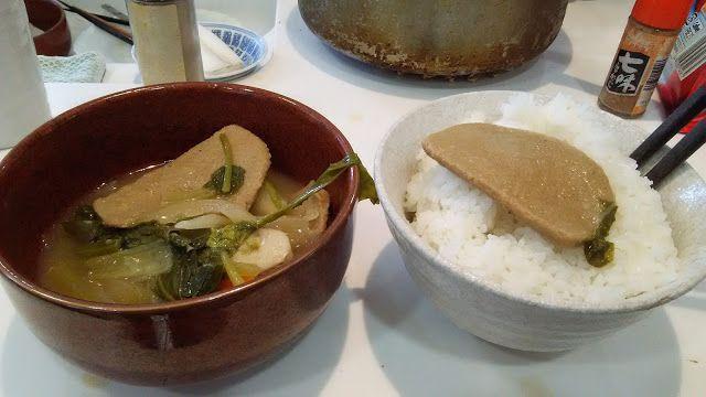 ホラー漫画家・神田森莉 不味そう飯: これが黒はんぺんというものである。ただの薄い練り物に見える。どのへんの成分がはんぺんなのだろうか。