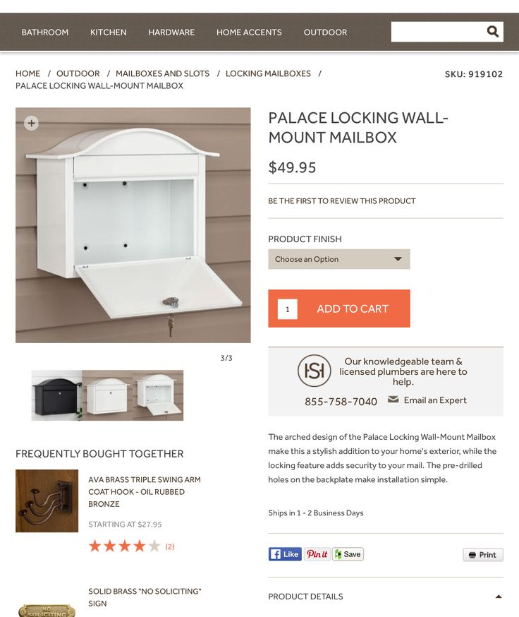 17 Best Images About Lockable Mailbox On Pinterest Wall