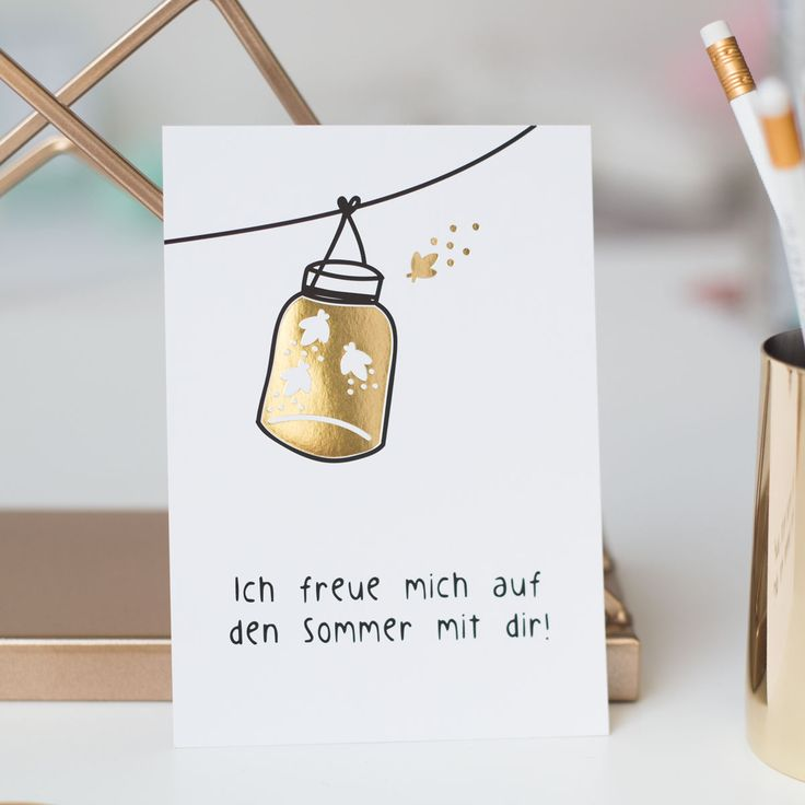 Es ist nie früh genug, sich auf den Sommer zu freuen! Diese süße Glitzerkarte lässt uns schon jetzt von lauen Sommernächten träumen, in denen wir gemeinsam Glühwürmchen zählen. Wir sind bereit!