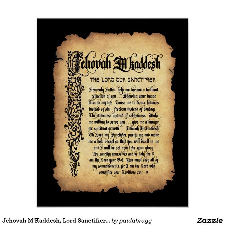 Jehovah M'Kaddesh, Lord our Sanctifier: Names of God Poster. --Hebrew meanings and attributes from bible scriptures reflecting God's character (Jireh, M'Kaddesh, Tsidkenu, Shalom, Rohi, Rapha, Nissi, Shammah). Know Him as your peace, victory, provider, healer, shepherd, companion, sanctifier and righteousness.  Original writing and hand-drawn calligraphy by Paula Bragg in 1986. Perfect as posters and wall decor for homes churches.  16x20 calligraphy on replica antique parchment, black…