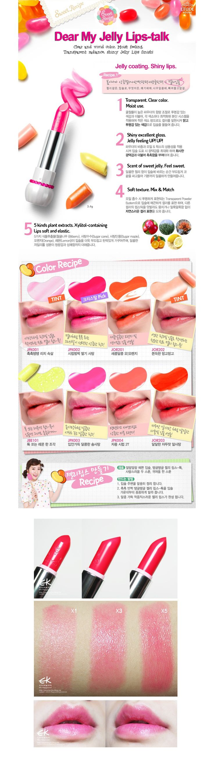 Etude House Korea Jakarta: Etude House Dear My Jelly Lips 3.4g