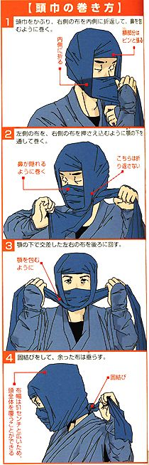 Because you never know when you might need a ninja mask....
