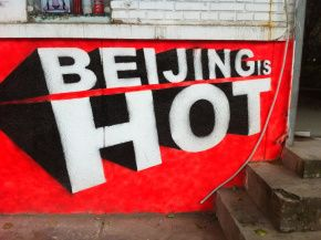 Beijing is hot