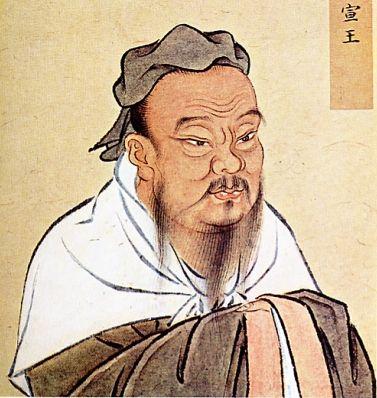 Confucius, wise man.
