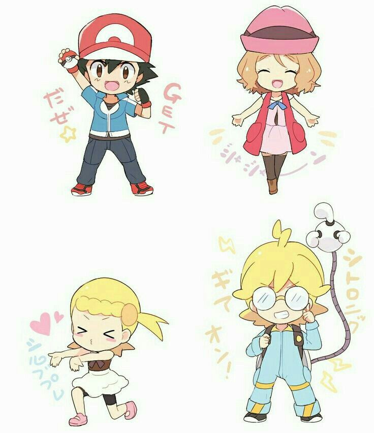Pok 233 Mon Xy Gang Chibi Pokemon Pinterest