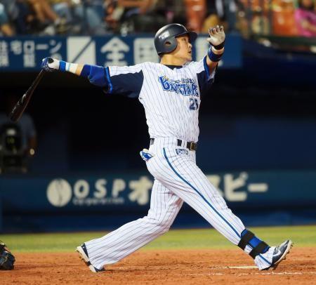 Yoshitomo Tsutsugoh (Yokohama DeNA BayStars)