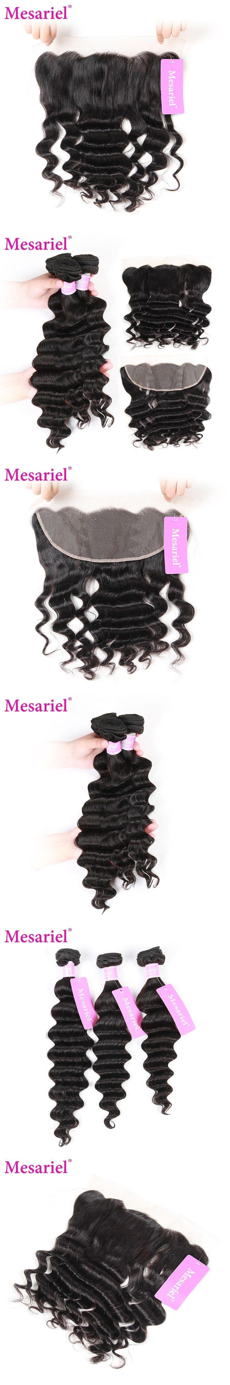 Mesariel 3 Bundles Loose Wave With 13x4 Lace Frontal Closure Non remy Natural Color Brazilian 100 Human Hair Weave