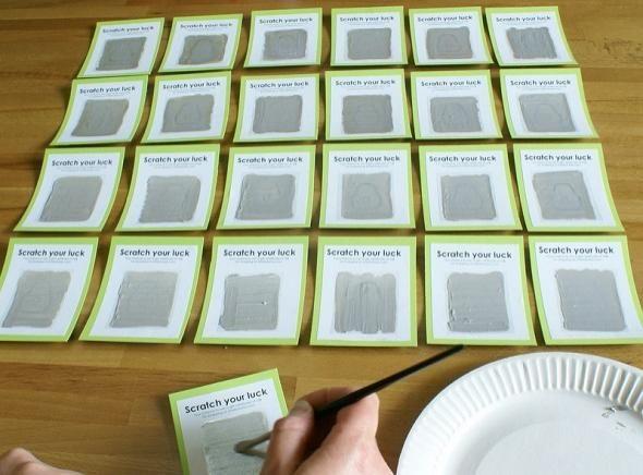 Πρωτότυπες κάρτες ανταμοιβής