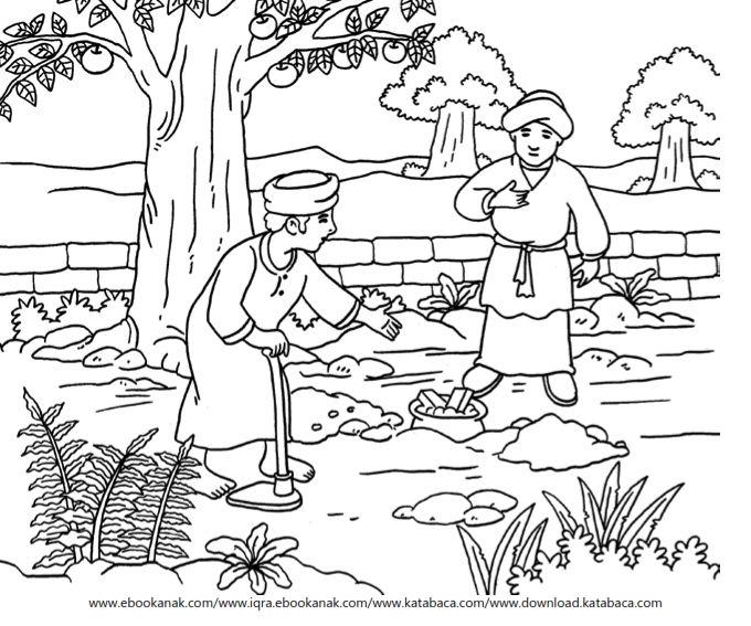 Gambar Mewarnai Asmaul Husna 22 Tembikar Berisi Emas Ebook