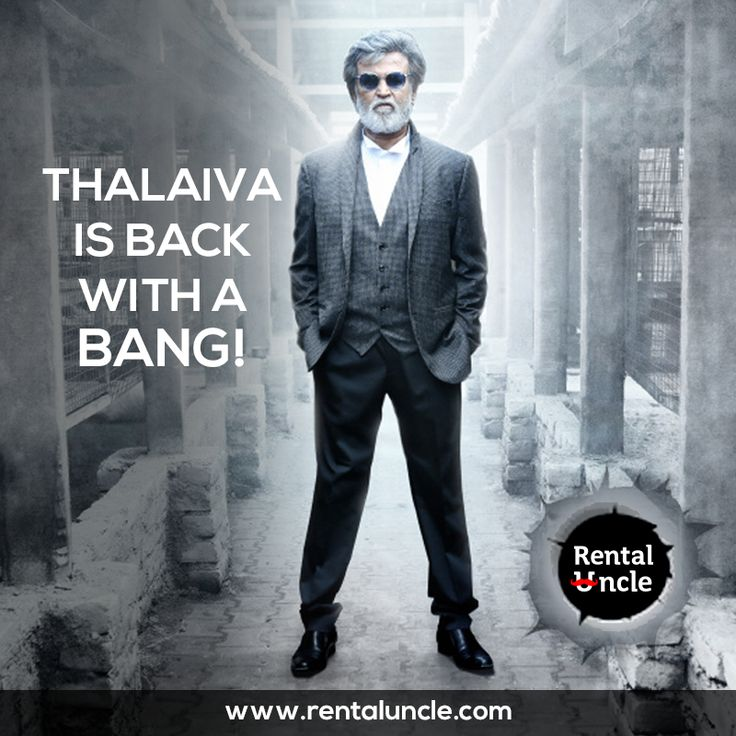 Make way for the People's Champion. ‪‎Thalaiva‬ is Back with a Bang with ‪Kabali‬. Are you planning to watch this movie on weekend? Share your review with us.
