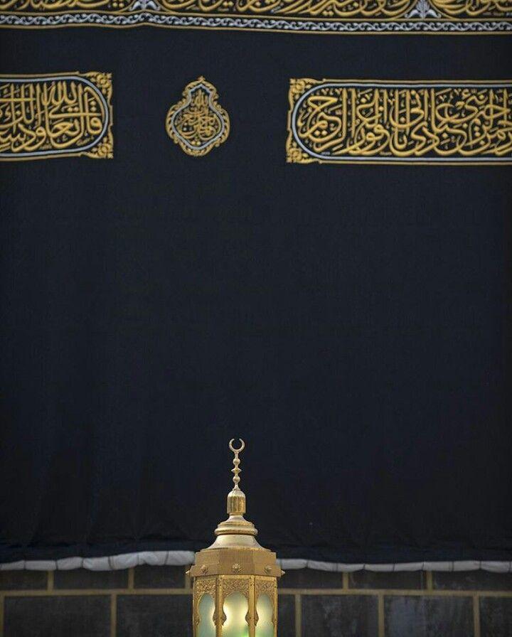 <3 Makkah