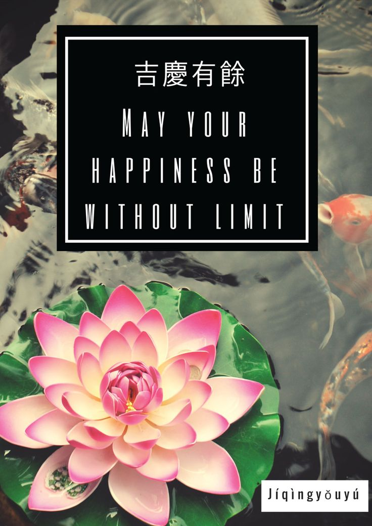 www.lunainviaggio.com May your happiness be without limit
