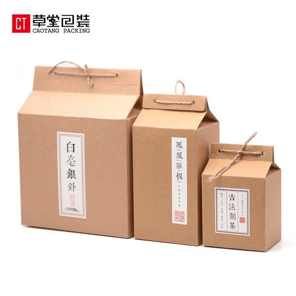 麻绳环保牛皮纸茶叶包装盒无字简易通用散茶普洱古树滇红草堂