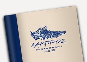 Labros restaurant