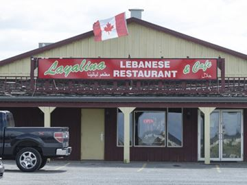 Layalina Lebanese Restaurant - food excellent, portions huge, service quick. East Mountain lebanese eatery and hookah bar