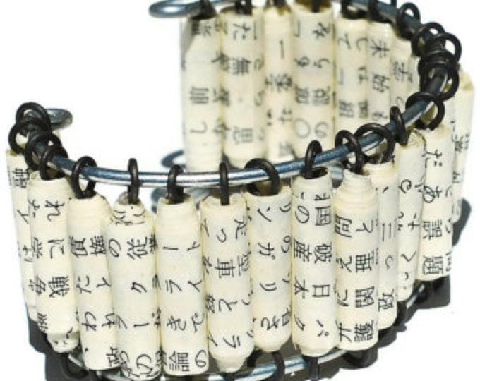 Papier Perlen Schmuck - Upcycled japanische Papier Manschette Armband, Bead Armband, japanische Schmuck, Papier-Schmuck von Tanith Rohe
