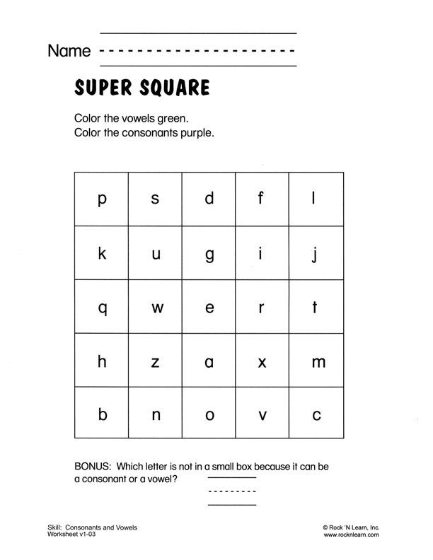 Worksheets Vowels And Consonants Worksheets phonics worksheets free and squares on pinterest consonants vowels worksheet