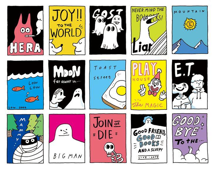 架空のzine表紙集 | TomimuraCota