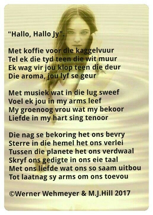 """""""Hallo, Hallo Jy"""". Lirieke deur Werner Wehmeyer verwerk in bladmusiek. Hallo, Hallo jy. Vers1 Met koffie voor die kaggelvuur Tel ek die tyd teen die wit muur Ek wag vir jou klop teen die deur Die aroma, jou lyf se geur Vers2 Met musiek wat in die lug sweef Voel ek jou in my arms leef My groenoog vrou wat my bekoor Liefde in my hart sing tenoor Koor: Hallo, hallo, hallo jy Kom staan hier styf teen my Hallo, hallo, hallo jy Jy is die lied binne my Nêrens, êrens kon ek beter kry Jy is die een"""