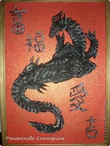 Картина, панно, рисунок, Мастер-класс Лепка: Дракон МК Гуашь, Картон, Клей, Тесто соленое Новый год. Фото 1