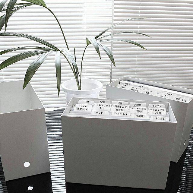 【無印収納計画】豊富なサイズと種類でスッキリ片付く、無印の整理整頓アイデア集