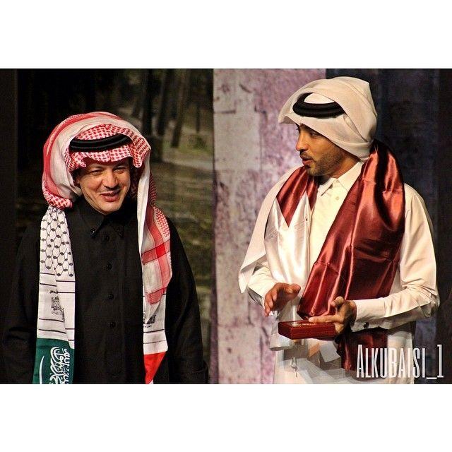 Fahad Al Kubaisi and  Talal Salama
