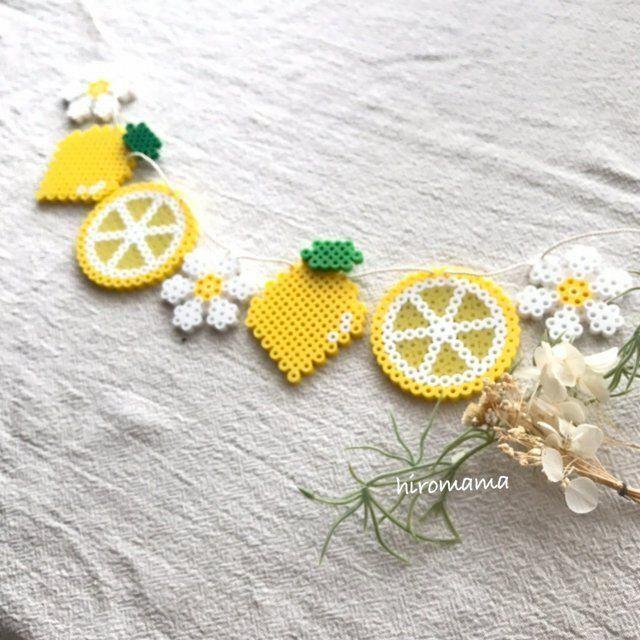 レモンのお誕生日ガーランド アイロンビーズ ガーランド 誕生日 クラフト