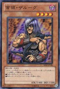 Yu-Gi-Oh / Don Zaloog (Super) / Beginner's Edition 2 [2011](BE02-JP186) / A Japanese Single individual Card