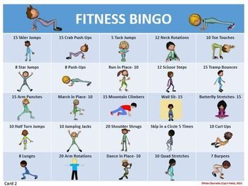 FITNESS BINGO- 30 DIFFERENT BINGO CARDS AND TEACHER TOOLS - http://TeachersPayTeachers.com