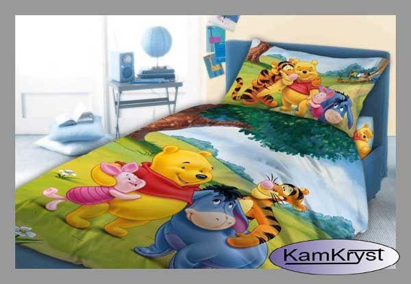 Dla najmłodszych fanów Kubusia pościel do łóżeczka 100x135 cm - nowa kolekcja w sklepie KamKryst