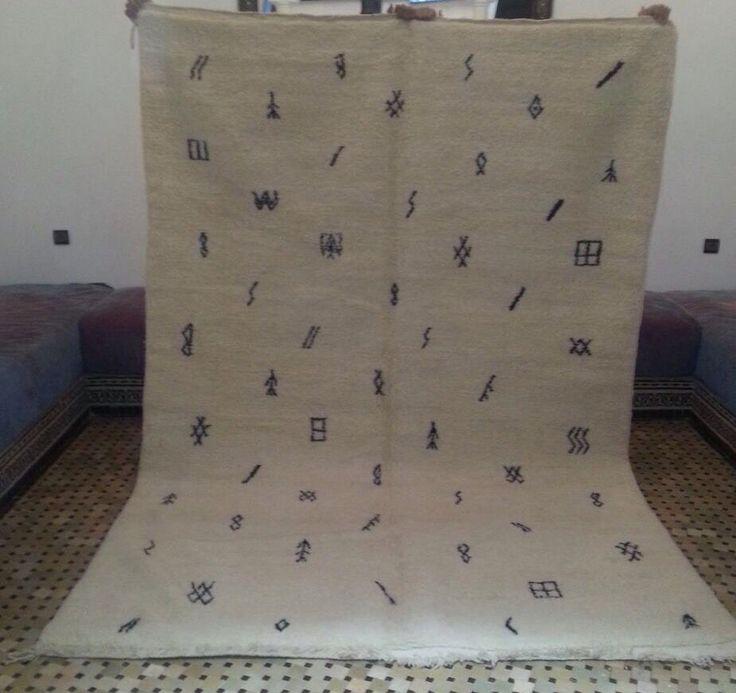 Beni Ourain Rug 9 Ft 8 x 6 Ft 5 Moroccan Handmade Authentic Wool Ouarain Carpet | eBay