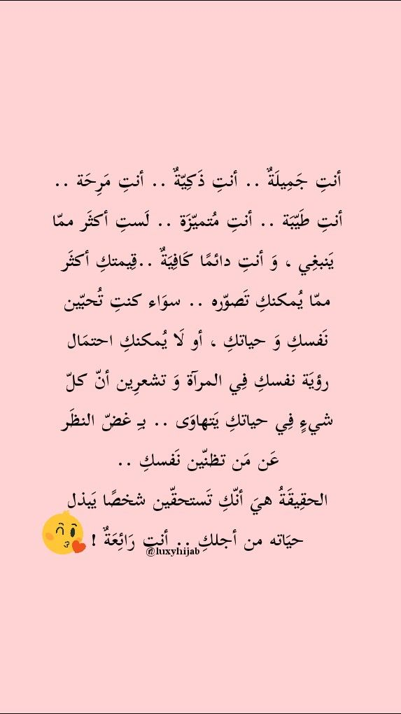 Pin By Luxyhijab On Luxy Hijab Quotes اقتباسات لوكسي حجاب Quotes About New Year Quran Quotes Love Year Quotes