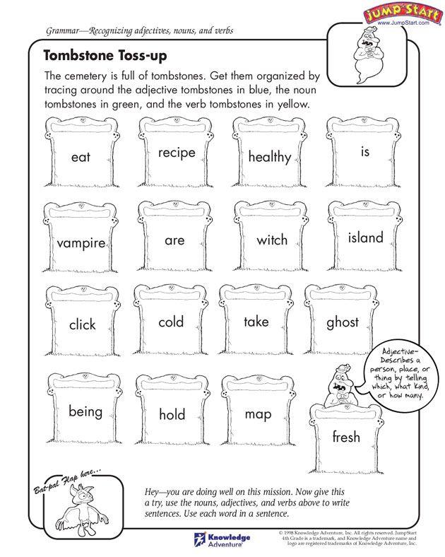 Grammar Worksheets For Kindergarten Students : Best grammar activities and resources for children with