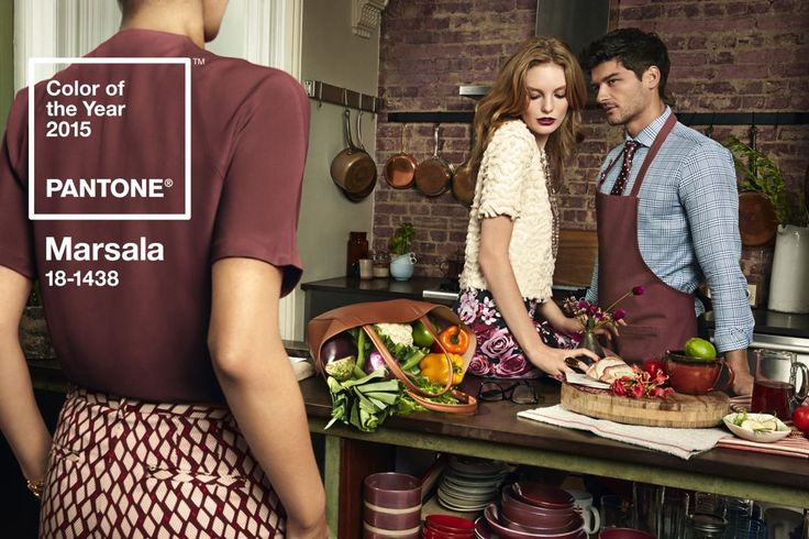 Luxury Adventure: Marsala - Color of the Year http://www.ioanabudeanu.com/2014/12/marsala-color-of-year.html
