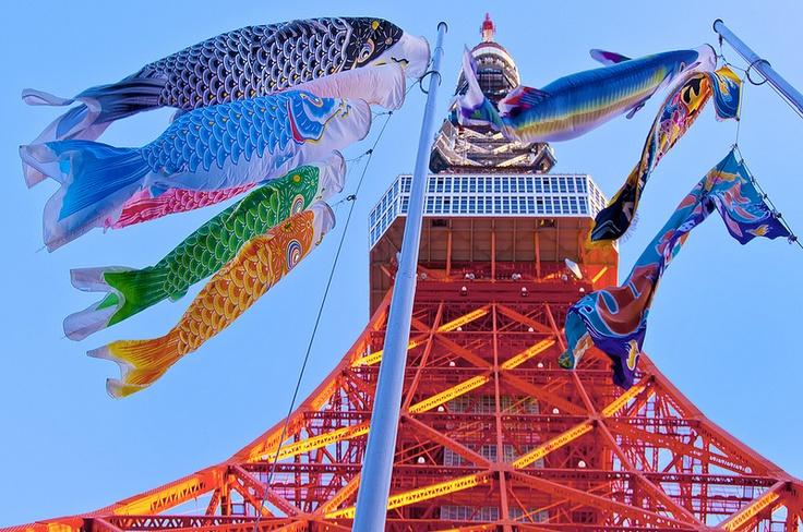 Tokyo Tower & koinobori