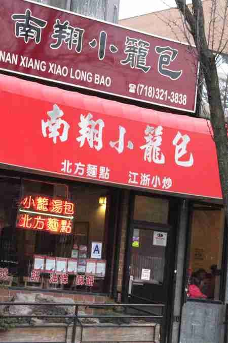 Best Chinese Food NYC - Flushings, Queens Chinatown