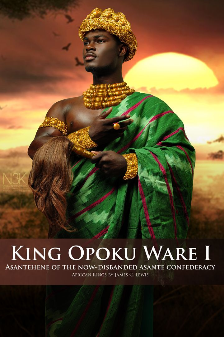 AFRICAN KINGS by International Photographer James C. Lewis | Opoku Ware I (1700–1750) was an Oyoko (King) Asantehene - the ruler of the Asante - in the now-disbanded Asante Confederacy which occupied parts of what is now Ghana. He is credited with being the