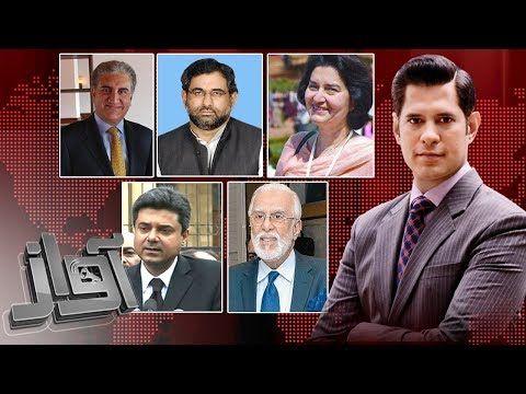 JIT Ka Mutalba | Awaz | SAMAA TV | 13 July 2017 - https://www.pakistantalkshow.com/jit-ka-mutalba-awaz-samaa-tv-%e2%80%aa-13-july-2017/ - http://img.youtube.com/vi/VJ3q7qkHvs4/0.jpg