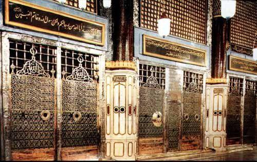 roza-hazrat-mohammad-pbuh-madina.html
