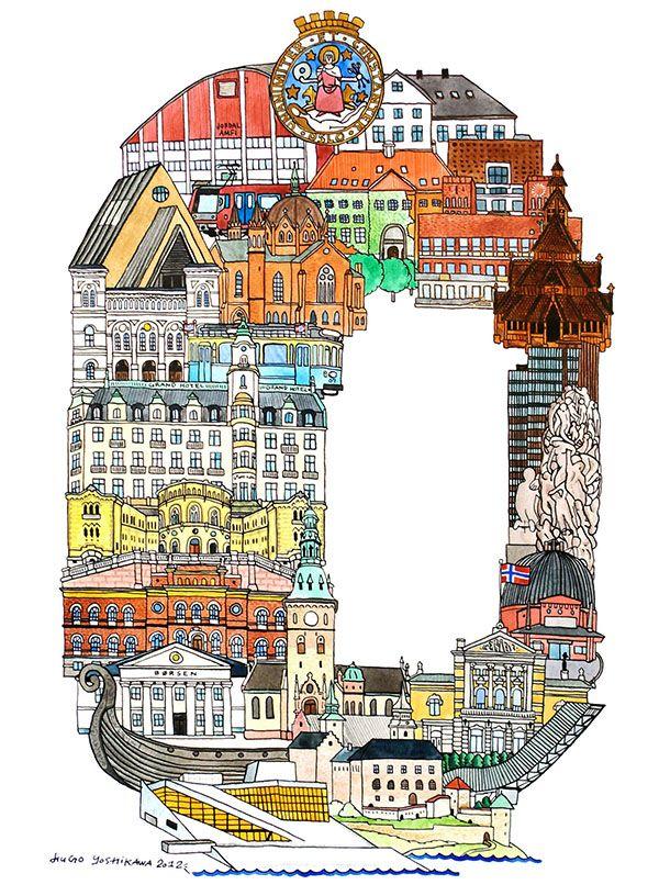 Oslo - ABC illustration series of European cities by Japanese illustrator Hugo Yoshikawa